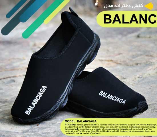 کفش تابستانی زنانه مدل BALANCIAGA