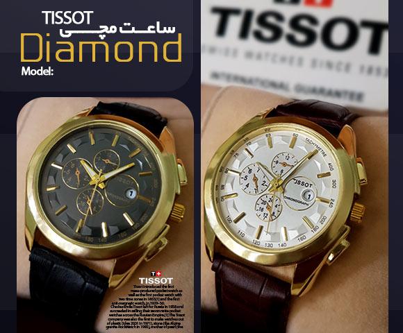 ساعت مچی Tissot مدل  Diamond
