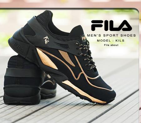 کفش مردانه Fila مدلKils (gold)